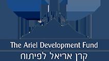 קרן אריאל לפיתוח