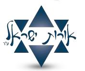 אורות ישראל